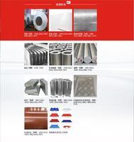 徐州4毫米防滑鋁板價格便宜