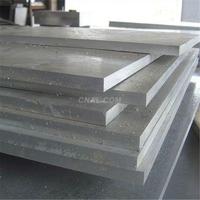 供應鋁棒、鋁板、鋁排、鋁錠產品