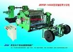 JSYSF-1450A型雙軸鋁帶分切機