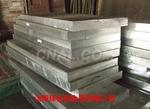 合金铝板5052