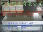 0.45mm厚6061耐腐蚀铝管厂家