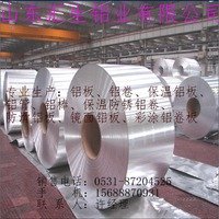 0.5mm厚耐腐蝕鋁皮價格