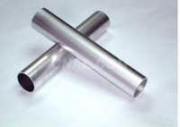 2毫米铝方管厂家