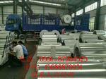3mm厚花紋鋁板廠家價格