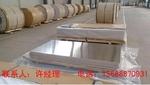 4.5mm厚冲孔铝板供应价格