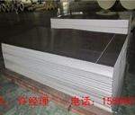 6063压花铝板现货厂家
