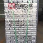 压铸ADC12铝合金锭