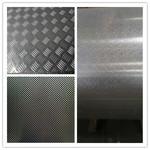 0.8個厚木紋鋁卷現貨