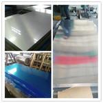 1060花纹铝板/1060花纹铝板现货