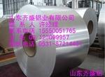 沙井鋁基板板供應商齊盛鋁業