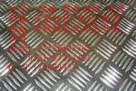 3003防滑铝板生产厂家