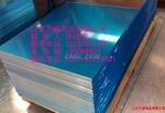 .反射鋁卷鏡面反光鋁板