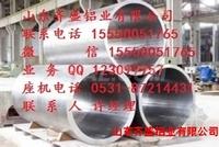 大口径厚壁铝管价格