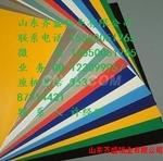 0.5毫米聚酯彩涂铝板生产厂家