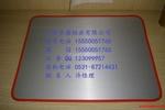 6061合金防锈铝板厂家价格