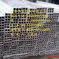 铝方管价格