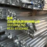 合金防锈铝板厂家价格