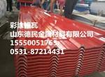 5052合金彩涂鋁板出廠價格表