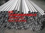 5083合金鋁管廠家