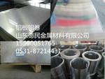 5083合金鋁管價格