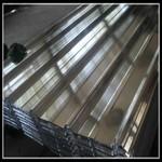 0.5mm铝合金板出厂价格