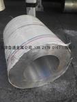 厚壁铝管大口径厚壁铝管现货供应