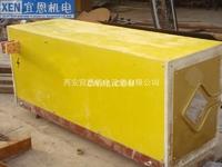方鋼坯料鍛造加熱爐