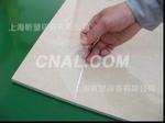 瓷砖专用保护膜  石材保护膜