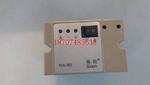 烧嘴控制器SCU200-5/1W