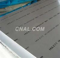 翔奮專業生產鋁材LF21鍛鋁 工業面鋁板 鋁塊 壓花鋁板上海供應