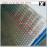 6063铝板 五条筋花纹铝合金板