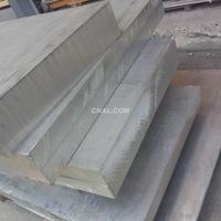 批发美铝5A02 铝合金板