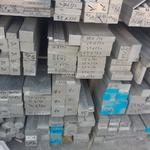 批发6061铝板 零割大小尺寸铝块