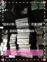 扁条 6063铝板 铝排 质硬价廉