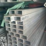 扁管40*80*4/3 优质合金铝方管