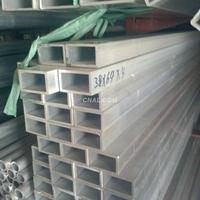 特价铝管100*50*6矩形扁通铝方管