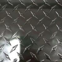铝带 铝卷 铝箔 合金铝板 幕墙铝板