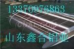 0.9mm保温铝板