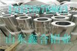 750型铝瓦楞板的厂家