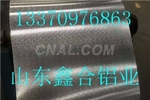 4毫米花纹铝板
