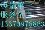 五条筋铝板价格