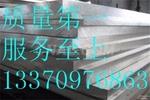 1毫米防腐铝板