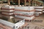 阳极氧化铝板材加工