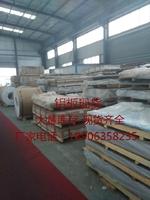 国标铝管6061铝管