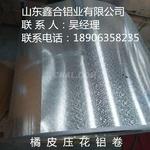 鋁焊絲生產廠家