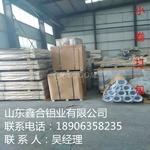 1mm防腐保温铝板厂家