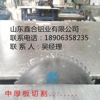 供应6061铝排3003铝排