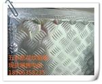 0.6mm防腐铝板价格
