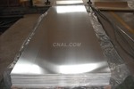 0.4mm铝板最低报价