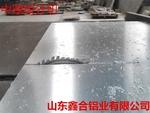0.3mm厚保温铝板销售厂家